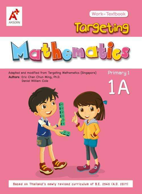 Targeting Mathematics Work-Textbook Primary 1A
