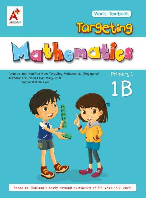 Targeting Mathematics Work-Textbook Primary 1 Book B