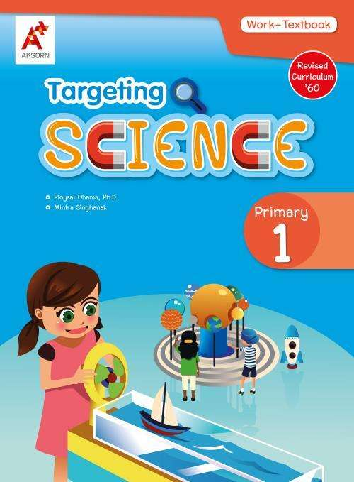 Targeting Science Work-Textbook Primary 1