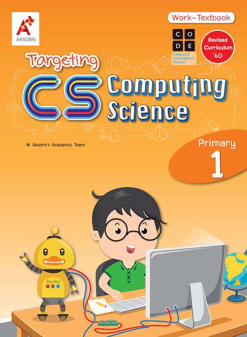 Targeting CS (Computing Science) Work-Textbook Primary P.1