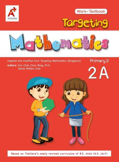 Targeting Mathematics Work-Textbook Primary 2A