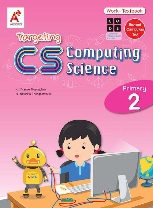 Targeting CS (Computing Science) Work-Textbook Primary P.2