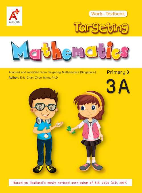Targeting Mathematics Work-Textbook Primary 3A