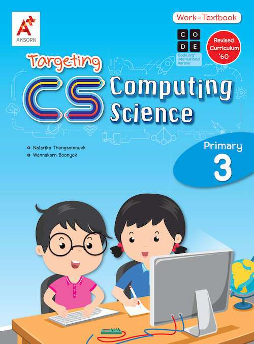 Targeting CS (Computing Science) Work-Textbook Primary P.3