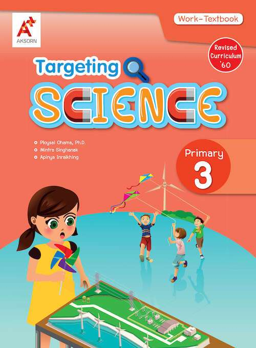 Targeting Science Work-Textbook Primary P.3
