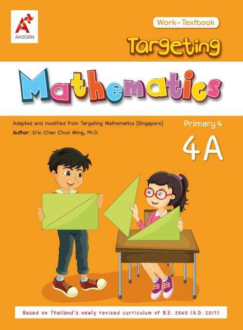 Targeting Mathematics Work-Textbook Primary 4A