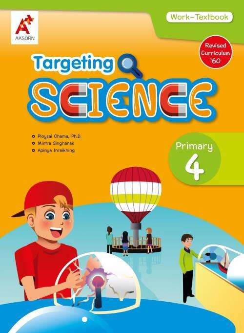 Targeting Science Work-Textbook Primary 4