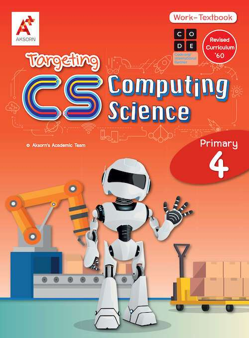 Targeting CS (Computing Science) Work-Textbook Primary P.4