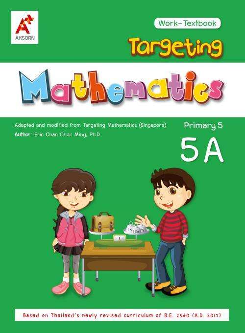 Targeting Mathematics Work-Textbook Primary 5A