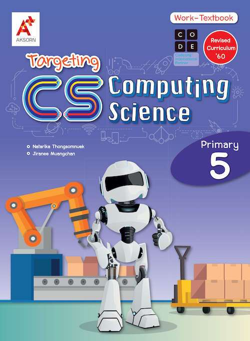 Targeting CS (Computing Science) Work-Textbook Primary P.5