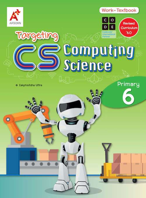 Targeting CS (Computing Science) Work-Textbook Primary P.6