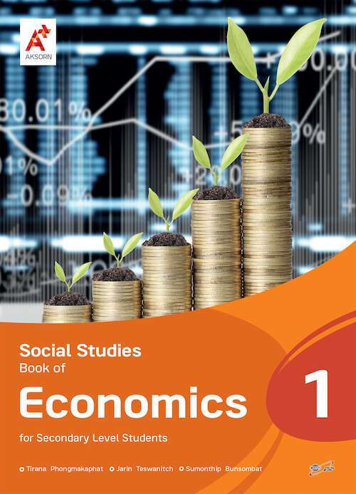 Social Studies Book of Economics Secondary 1