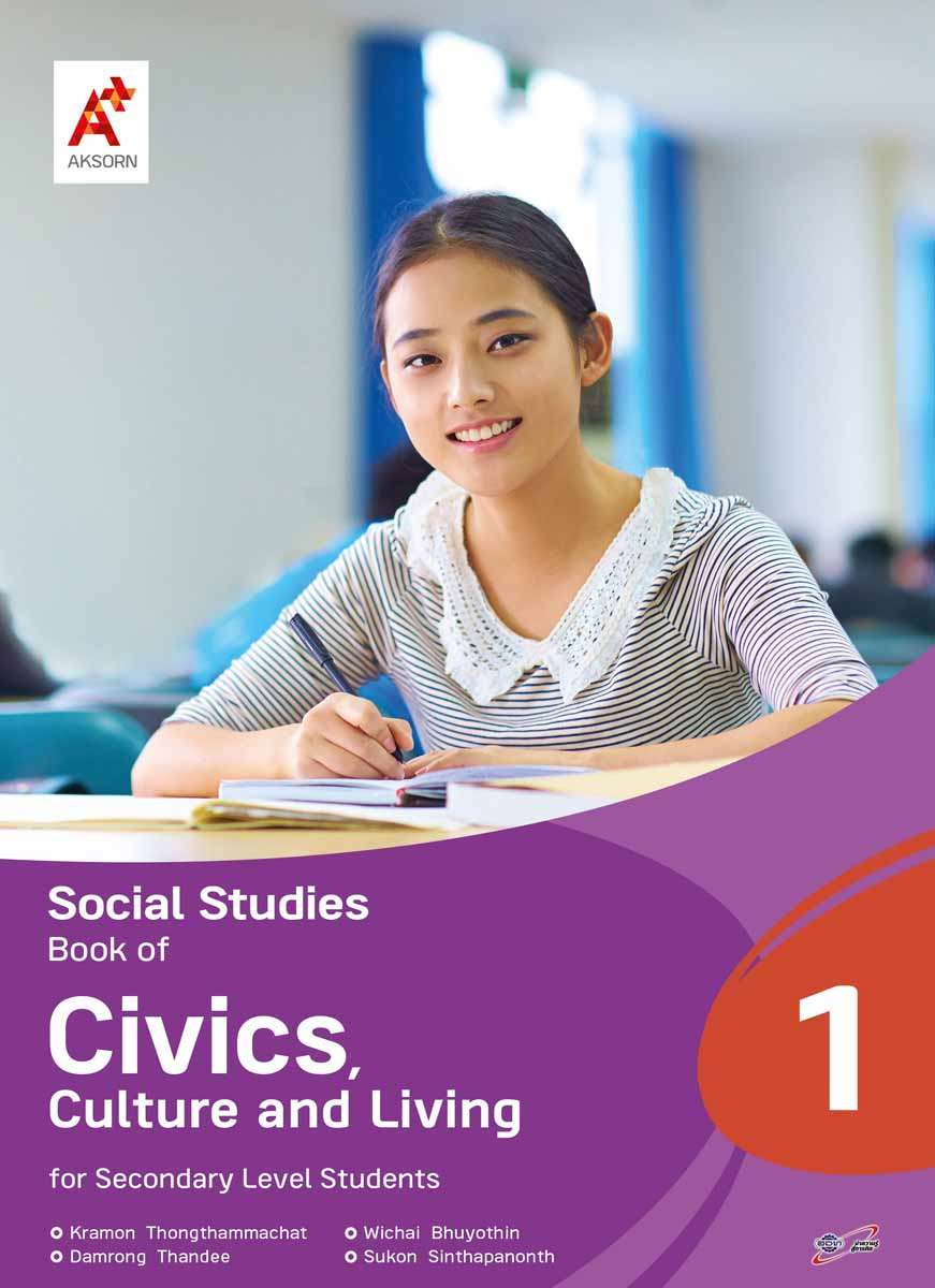 Social Studies Book of Civics, Culture and Living Secondary 1