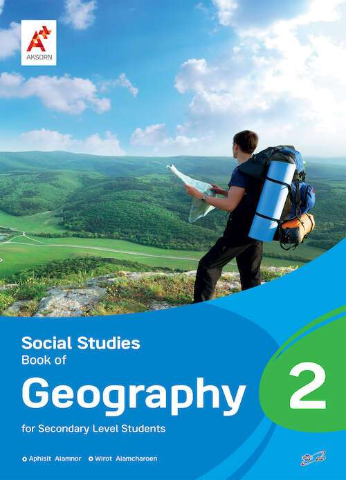 Social Studies Book of Geography Secondary 2