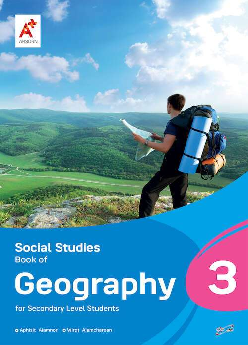 Social Studies Book of Geography Secondary 3