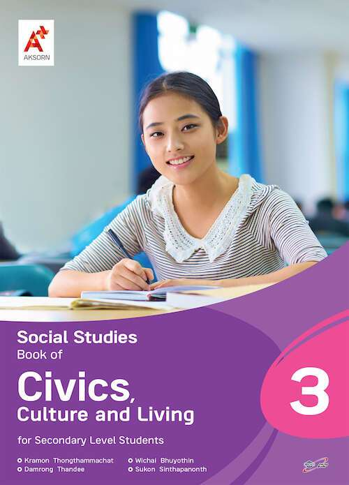 Social Studies Book of Civics, Culture and Living Secondary 3