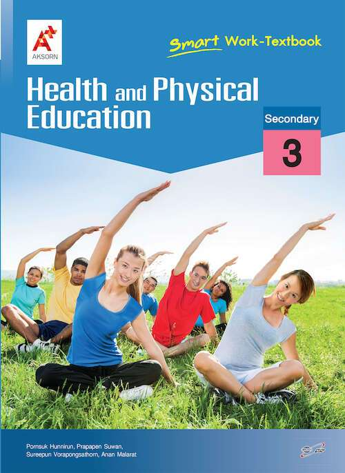 Smart Health and Physical Education Work-Textbook Secondary 3