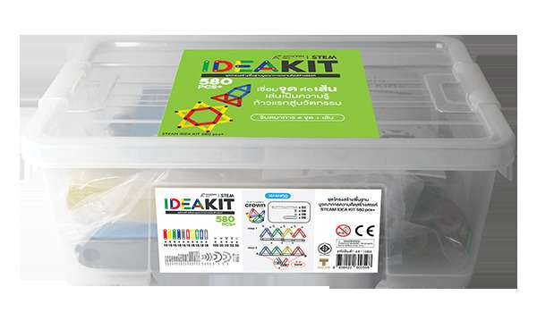 IDEA KIT 580 pcs+ ชุดโครงสร้างพื้นฐานบูรณาการความคิดสร้างสรรค์