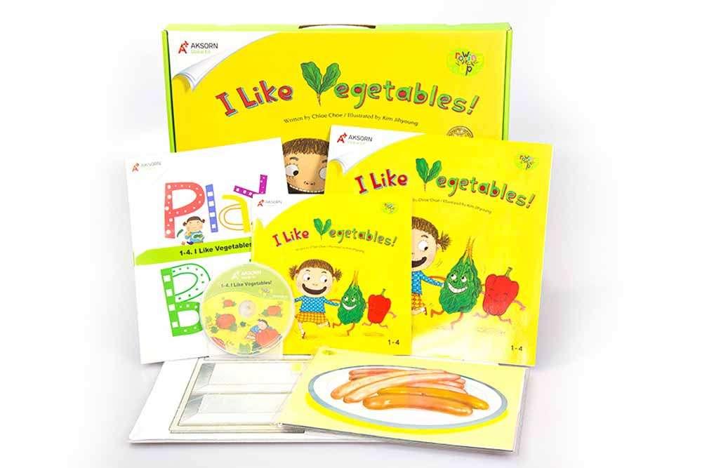 Growing Up 1 : 1-4 I Like Vegetables!