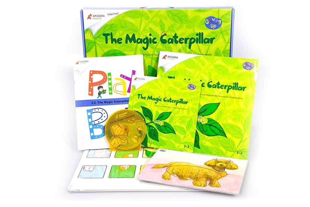 Growing Up 3 : 3-2 The Magic Caterpillar