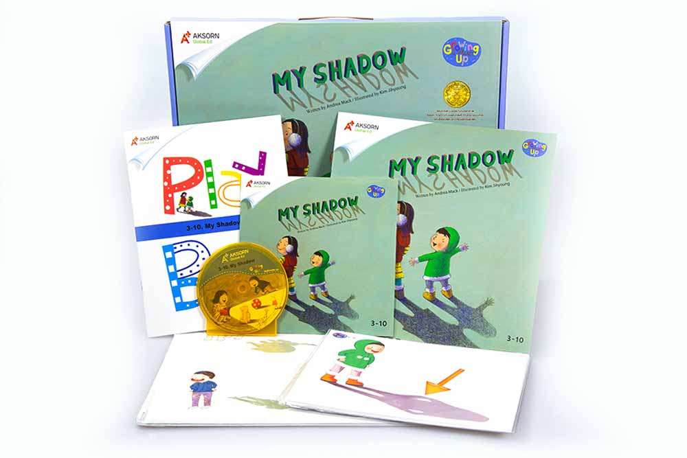 Growing Up 3 : 3-10 My Shadow