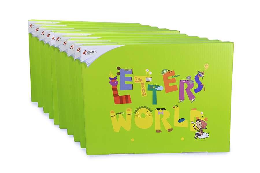 ชุด Letters' World ระดับ 1 (นักเรียน) : Alphabet Letters