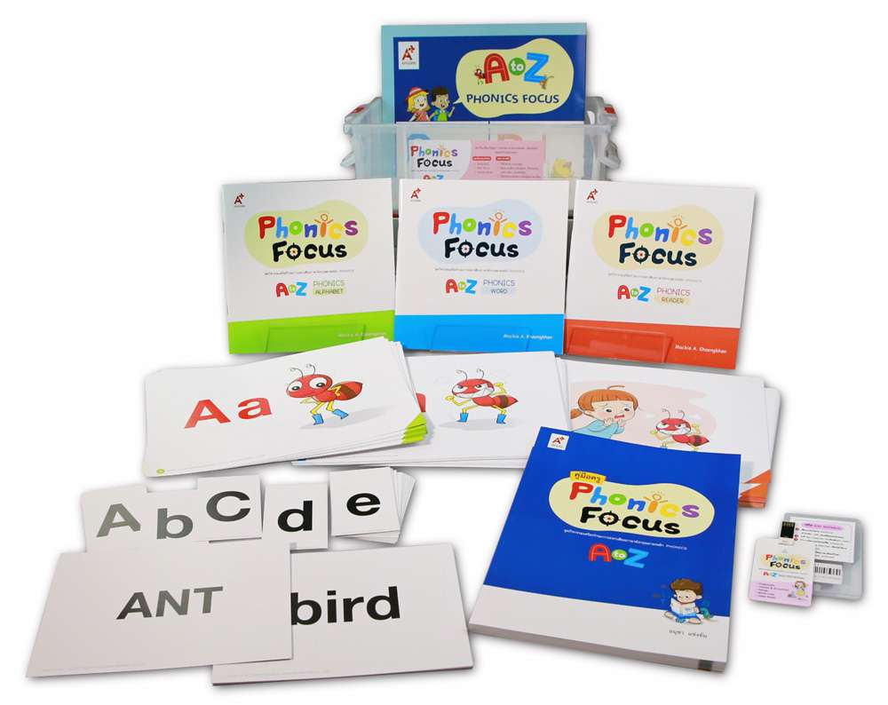 ชุด PHONICS FOCUS: ALPHABET A to Z