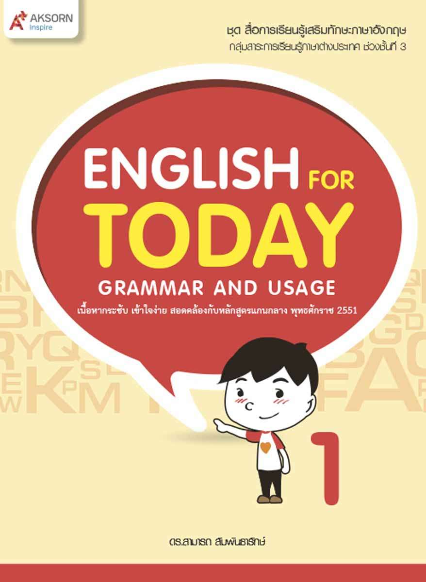 English for Today Grammar and Usage 1
