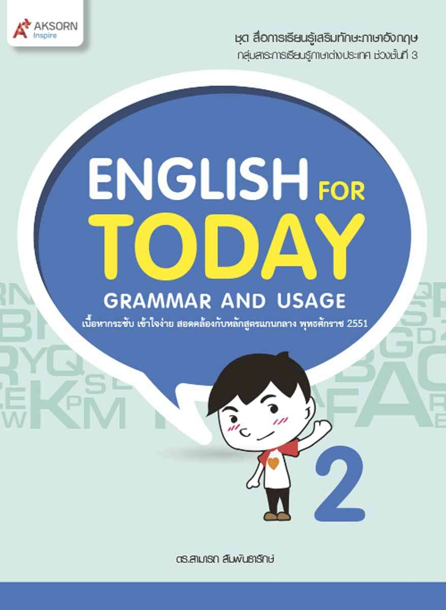 English for Today Grammar and Usage 2