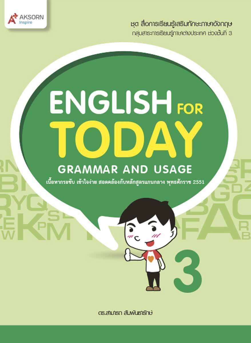 English for Today Grammar and Usage 3