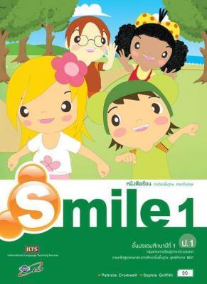หนังสือเรียน รายวิชาพื้นฐาน ภาษาอังกฤษ Smile ป.1