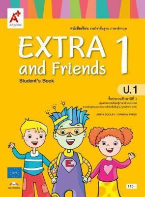 หนังสือเรียน รายวิชาพื้นฐาน ภาษาอังกฤษ EXTRA and Friends ป.1