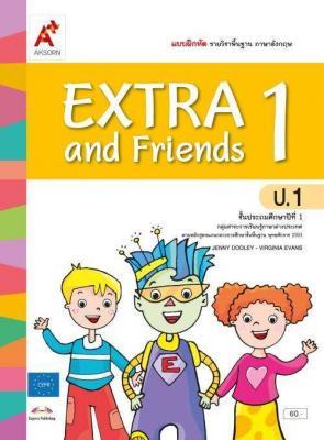 แบบฝึกหัด รายวิชาพื้นฐาน ภาษาอังกฤษ EXTRA & Friends ป.1