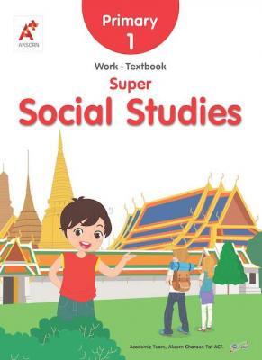 Super Social Studies Work-Textbook Primary 1