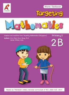 Targeting Mathematics Work-Textbook Primary 2 Book B