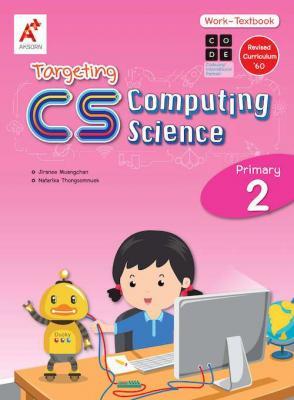 Targeting CS (Computing Science) Work-Textbook Primary P.2