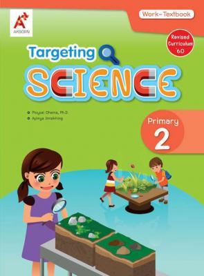 Targeting Science Work-Textbook Primary P.2