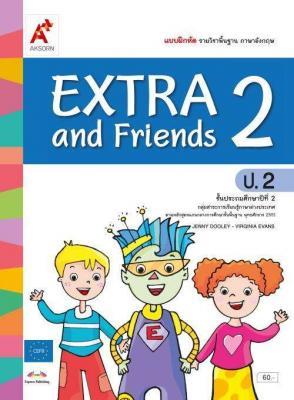 แบบฝึกหัด รายวิชาพื้นฐาน ภาษาอังกฤษ EXTRA & Friends ป.2