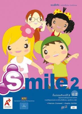 แบบฝึกหัด รายวิชาพื้นฐาน ภาษาอังกฤษ Smile ป.2