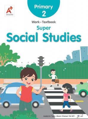 Super Social Studies Work-Textbook Primary 2