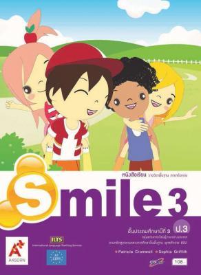 หนังสือเรียน รายวิชาพื้นฐาน ภาษาอังกฤษ Smile ป.3