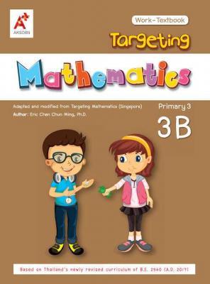 Targeting Mathematics Work-Textbook Primary 3B