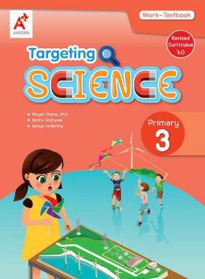 Targeting Science Work-Textbook Primary P.3
