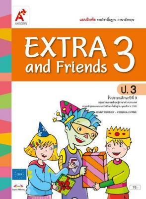 แบบฝึกหัด รายวิชาพื้นฐาน ภาษาอังกฤษ EXTRA & Friends ป.3