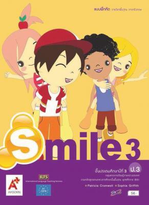 แบบฝึกหัด รายวิชาพื้นฐาน ภาษาอังกฤษ Smile ป.3