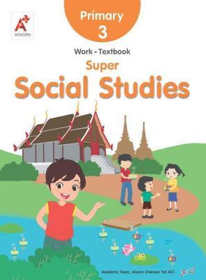 Super Social Studies Work-Textbook Primary 3