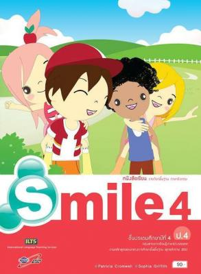 หนังสือเรียน รายวิชาพื้นฐาน ภาษาอังกฤษ Smile ป.4