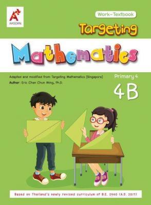 Targeting Mathematics Work-Textbook Primary 4 Book B