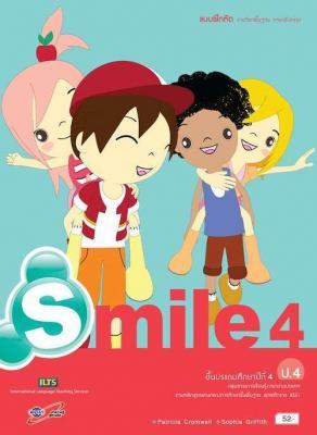 แบบฝึกหัด รายวิชาพื้นฐาน ภาษาอังกฤษ Smile ป.4