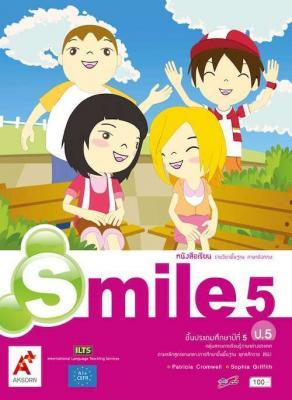 หนังสือเรียน รายวิชาพื้นฐาน ภาษาอังกฤษ Smile ป.5
